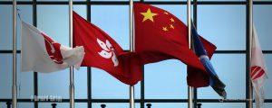 Cross-Border Tax, Hong Kong, Global Taxation, Global Commerce, World Commerce